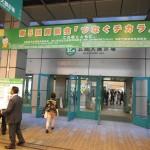 しんきんビジネスマッチング静岡2013