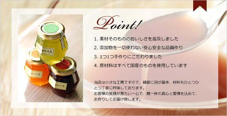 送料無料!宝石型フルーツジャムセット 3種類 【無着色】【無添加】